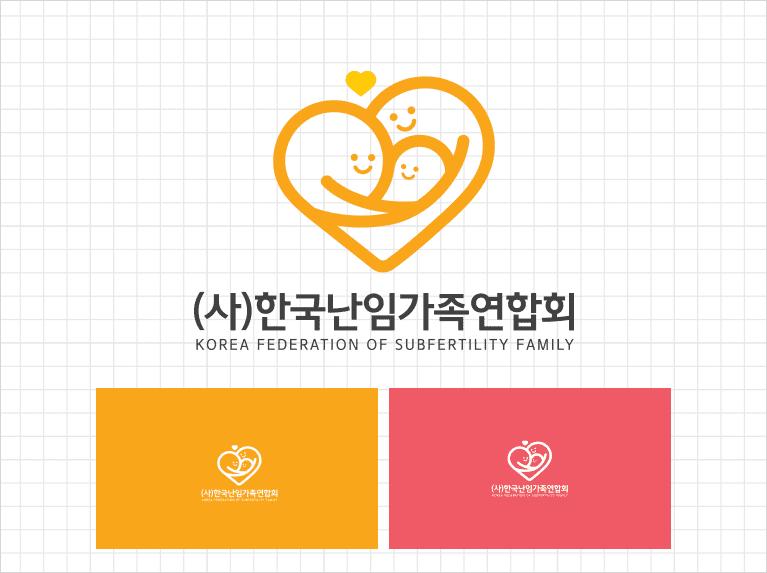 (사)한국난임가족연합회 BI